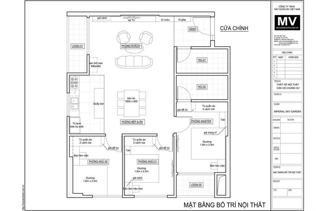 Layout of Imperia Sky Garden apartment 98.1m2