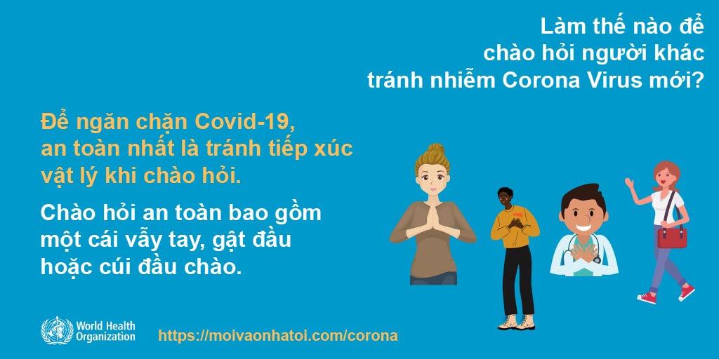 วิธีป้องกัน Corona Covid-19 เมื่อทักทายการอัพเดทใหม่