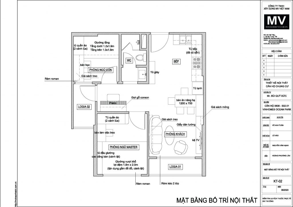महासागर पार्क अपार्टमेंट के आंतरिक लेआउट योजना