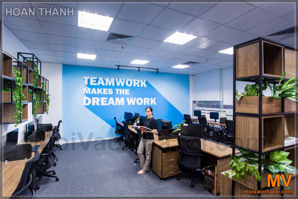 สำนักงานสีฟ้าที่สวยงาม