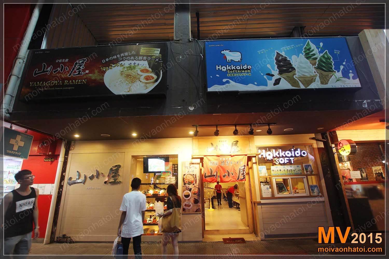 Cửa hàng kem tươi Hokkaido