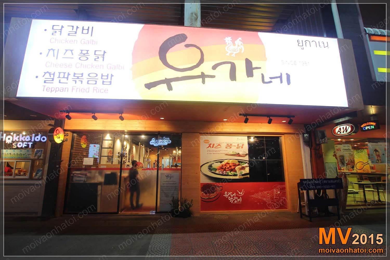 Thiết kế cửa hàng cơm gà Nhật
