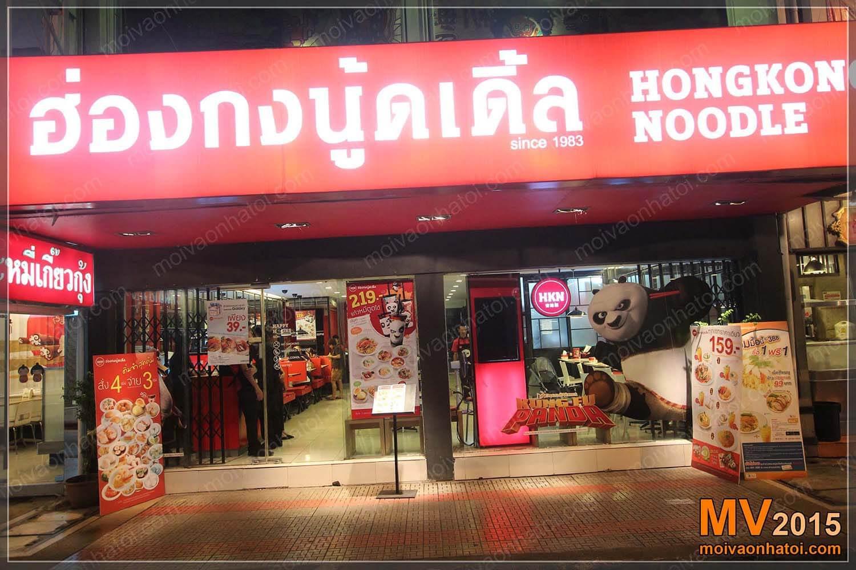 Nhà hàng mỳ Hồng Kông