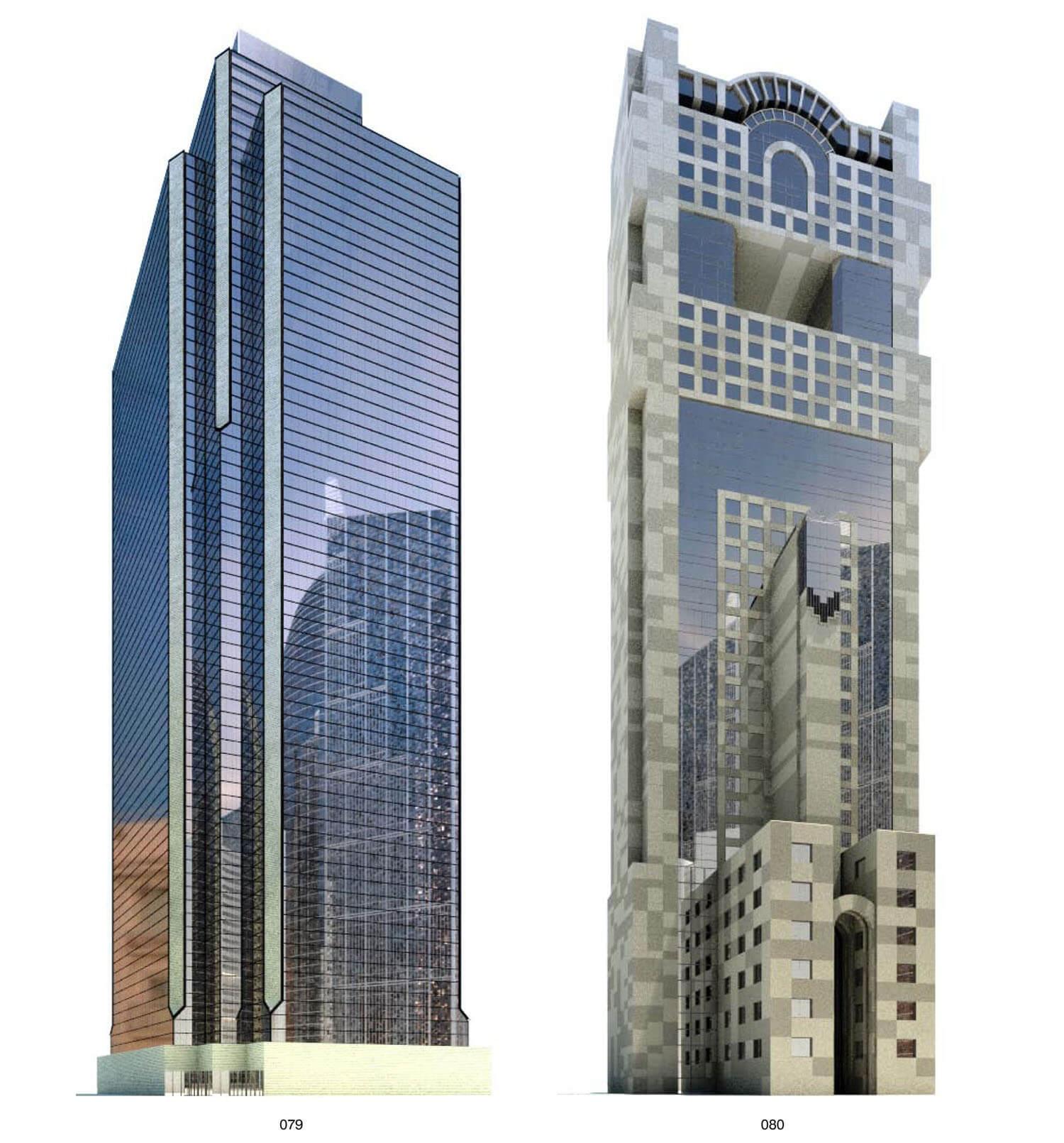 Cao ốc có khuynh hướng hiện đại bên trái và khuynh hướng cổ điển sang trọng bên phải
